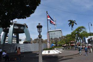 Der Platz des Parque Central