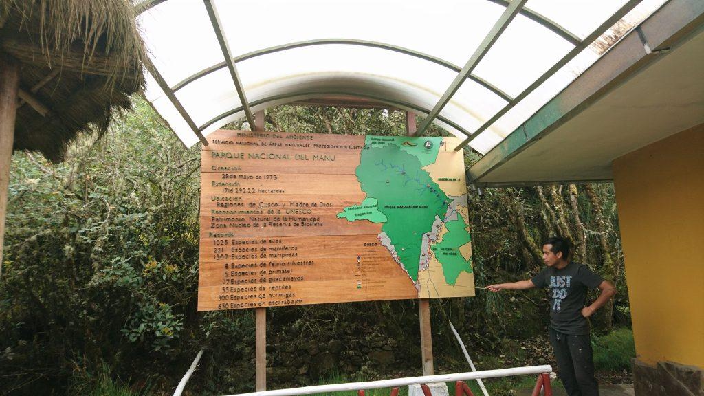 Parque Nacional Manu Schild