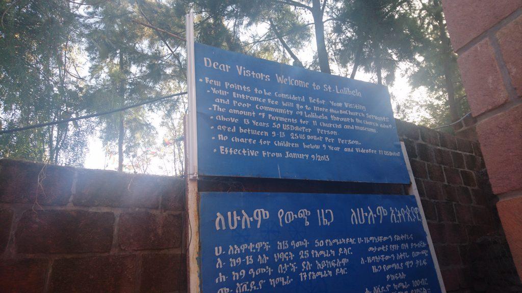 Felsenkirchen von Lalibela Ticket