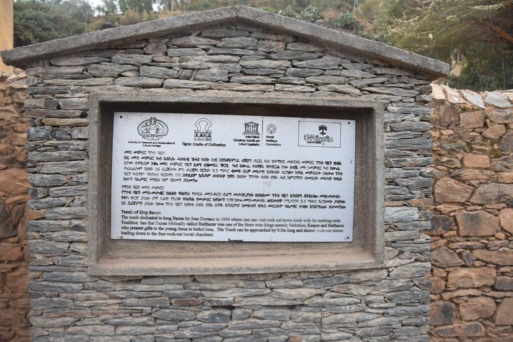 Schild Tomb of king Bazan