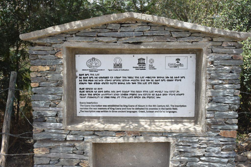 Schild Ezana Inscription
